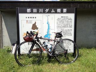 都田川ダム