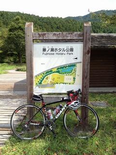 120901藤ノ瀬ホタル公園
