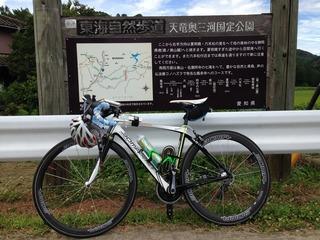 140802 REFALE 大島ダム
