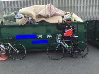 新東名FUNFUNサイクリング