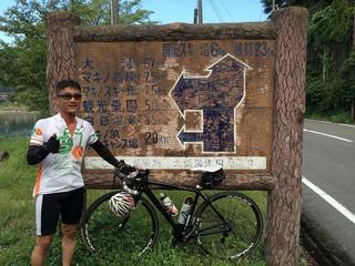 160924自転車部ビワイチ_IMG_0044.jpg