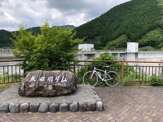 彩り岬公園