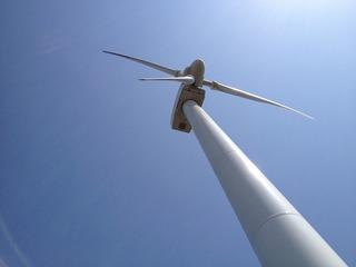 蔵王山の風車