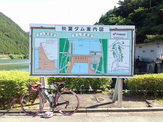 140614秋葉ダム
